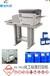 GHS化工标签打印系统化工标签打印机防水标签彩色标签打印机