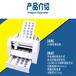 A3全自动切割机自动进纸不干胶?#22871;?#26426;标签数码伺服模切机