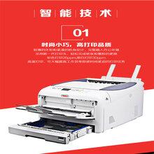 现货原装正品OKI831dn彩色激光打印机茶叶标签艺术纸标签打印机图片