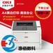 OKI打印机B412N自动双面可选LED激光办公A4胶片不干胶B5长纸打印
