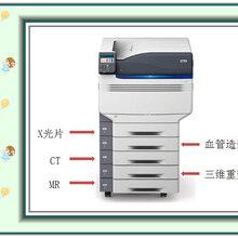 OKIC941-M医疗胶片打印机原装转印皮带