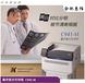 医疗行业打印机C941-M放射科胶片打印机OKIC941-M三维重建CT