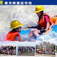深圳清远漂流包团清远漂流天天发团价格优惠天地间国旅