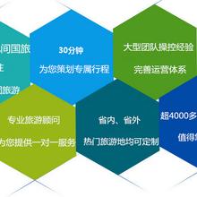 深圳出发到清远拓展旅游清远拓展团队旅游拓展旅游
