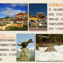 春节跟团去云南旅游线路,深圳到云南旅游天地间国旅