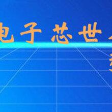 强元芯10V45,强势的MHCHXM低vf肖特基