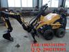 宁夏滑移装载机迷你小型铲车小型装载机质量好力量大价格优惠