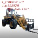 926小型铲车改叉车