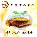 安徽流动小吃车免费加盟加盟午娘果蔬营养煎饼小吃培训机构一人做月赚三万