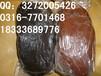 青铜峡市防爆胶泥标准价格