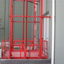 货物升降梯批发江北基地济阳货物升降梯厂家货物升降梯价格