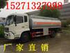 东风天锦10吨油罐车加油车价格