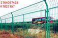 金栏厂家直销桥梁防护栏网,公路护栏网