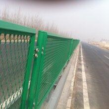广东公路护栏网批发厂家_高速公路护栏网价格_各式制作安装_公路护栏网生产厂家