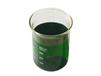 磨削液生产厂家江苏磨削液生产厂家水溶性磨削液生产厂家