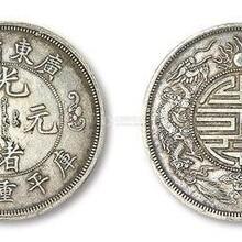 深圳艺术品刀币怎么样快速出手直接私下交易直接拿钱图片