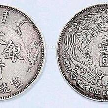 深圳哪有直接交易瓷器钱币的公司