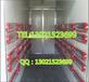 陕西咸阳烤漆房价格金属铁架喷塑房燃煤高温烘干房