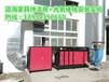 黑龙江污水厂光氧催化光解净化设备厂家蓝海环保设备有限公司