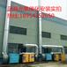 环保型/喷漆房uv光氧催化废气处理设备/蓝海厂家专业定制批发价
