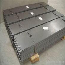 供应日本SKD11模具钢材SKD11冷作模具钢SKD11圆钢