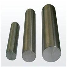S136h模具钢材S136h电渣S136h塑胶模具钢材