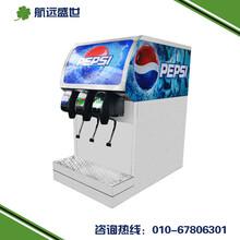 碳酸饮料机百事碳酸饮料机可口可乐碳酸机三阀百事现调机