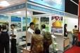 2019印度尼西亚国际智慧城市展
