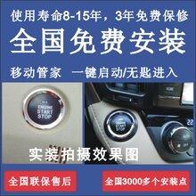 汽车自动关窗器汽车关窗器汽车升窗器图片