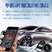 手机控车系统厂家手机控车系统公司黄页手机控车代理加盟招商