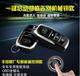 豐田RAV4手機掌控遠程啟動手機遙控汽車鑰匙