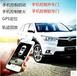 北京现代汽车一键启动手机控车ix35,圣达菲,名图,途胜,瑞纳,索纳塔,全新悦动,新ix25