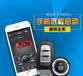 漢蘭達升級手機控車一鍵啟動豐田漢蘭達升級改裝一鍵啟動無鑰匙進入手機控車