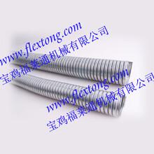 宁夏福莱通厂家直销内径16.1mm双勾镀锌金属软管,镀锌蛇皮管