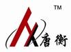 唐山logo设计