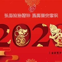 唐山市印刷厂可以给政府部门印刷台历挂历图片