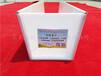無土栽培槽水培箱育苗槽A字架立體種植架基質栽培槽椰糠栽培槽廠家批發零售