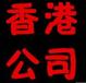 连云港办理审计报告需要多少钱?多久可以办理好?