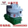 云南木屑颗粒机生产线时产5吨木屑颗粒机厂家