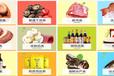 深圳酒店餐饮海鲜冻品专业配送