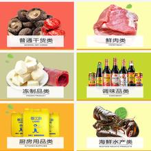 深圳酒店餐饮海鲜冻品专业配送图片