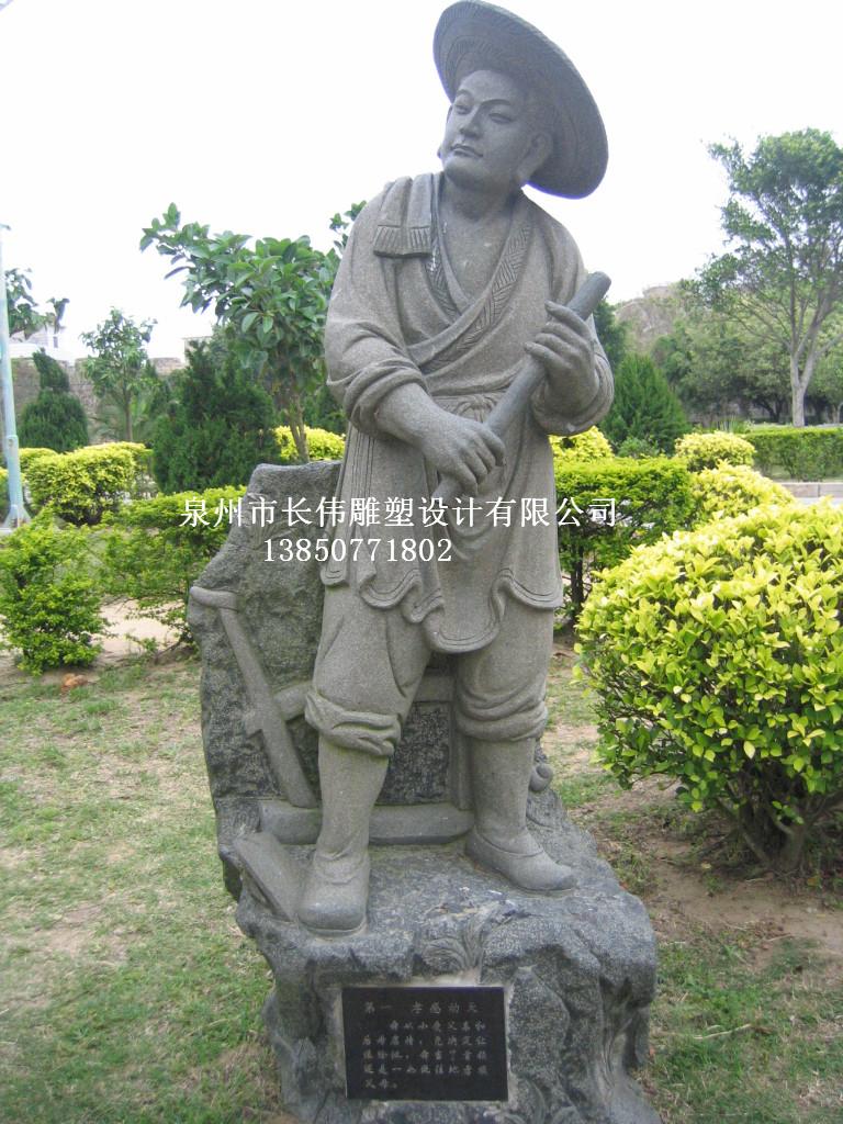 中国传统人物景观人物雕塑古代人物石雕24孝雕刻石雕图片