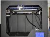 济南,3d打印机