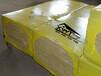 环保岩棉板,外墙环保岩棉板,环保防水岩棉板,防火岩棉保温板