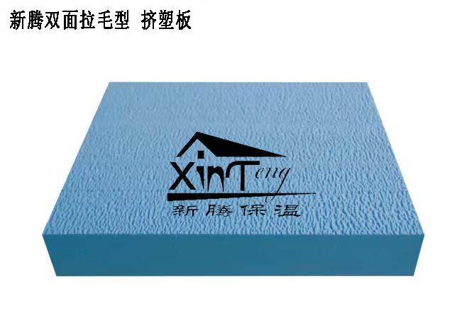 阻燃挤塑板挤塑板设备价格挤塑板检测标准惠州xps挤塑板价格xps挤塑