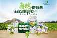 上海青浦区安利产品哪有卖上海青浦区安利专卖店