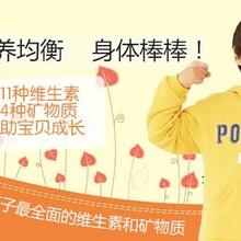 重庆沙坪坝安利产品专卖电话重庆沙坪坝安利店铺地址