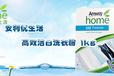 杭州富陽區安利產品送貨熱線杭州富陽區安利專賣店