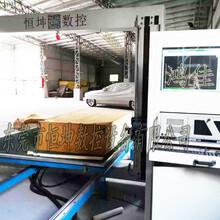 厂家供应水平刀片数控海绵切割机