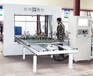 聚苯乙烯泡沫板阻燃切割机阻燃聚乙烯泡沫板切割设备可定制